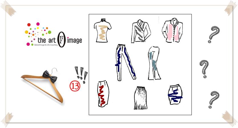 13 piese garderoba